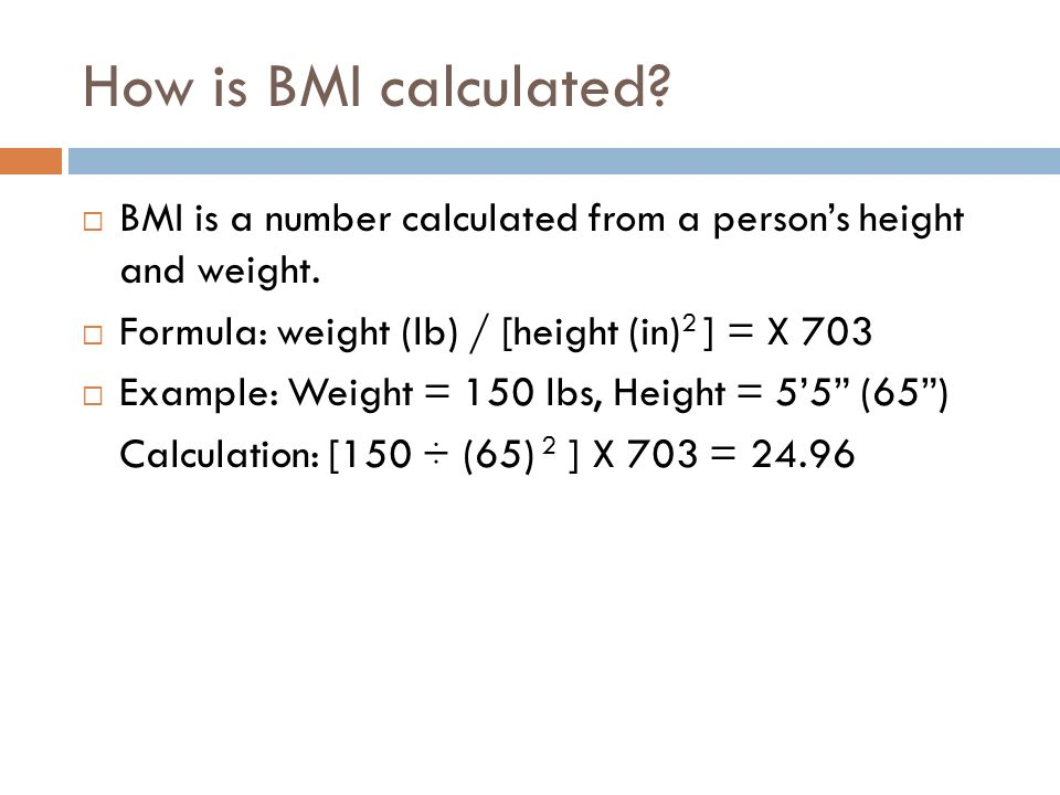 How to Calculate Your Body Mass Index (BMI) - ppt download